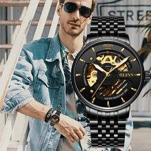 Часы наручные olevs g9909 автоматические модные механические