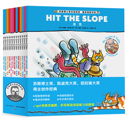 Mr.Putter & Tabby Bilingual Picture Books Full Set of 13 Volumes for 7-10 Year Old Simplified Chinese and English Paperback