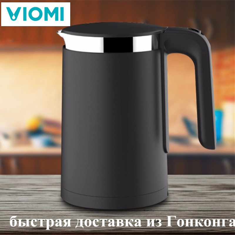 VIOMI Electric Kettle APP Intelligent Pro Thermostat AntiScalding Household 1.5L Stainless Steel Water Kettle YM-K1503