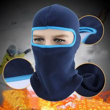 Hot Unisex Outdoor Sunscreen Men Women Riding Fishing Masked Full Face Ski Mask Winter Neck Warmer Motorcycle