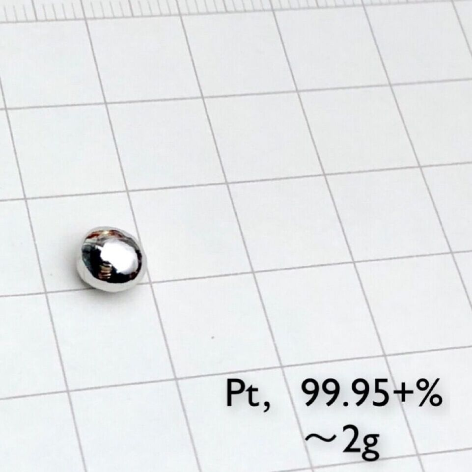 Platinum metal pellet element collection 2.00 gram 99.95% pure