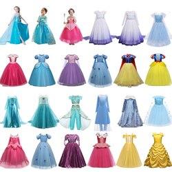 Fantasia vestido para meninas traje princesa natal crianças vestidos de halloween carnaval menina vestido cosplay crianças vestidos
