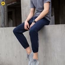 Xiaomi Amazfit adam Jogger pantolon fermuarlı cep hızlı kuru yansıma spor spor pantolon erkek koşu spor mavi L