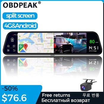 Podwójny 1080P kamera na deskę rozdzielczą 4G 12 cal mediów strumieniowych Android lustro naklejka na samochodowe lusterko wsteczne wideorejestrator samochodowy ADAS Super night przed i po FHD tanie i dobre opinie OBDPEAK Klasa 10 170 ° 12 v 1920x1080 Novatek Other Mjpg Jpeg 1200 mega Metal and plastic 1920*1080 0 8kg Bluetooth Nadajnik fm