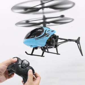 Mini RC Infrared Induction Remote Control RC Toy 2CH Gyro Helicopter RC Drone Light Remote Control Toys for Children Toy(China)