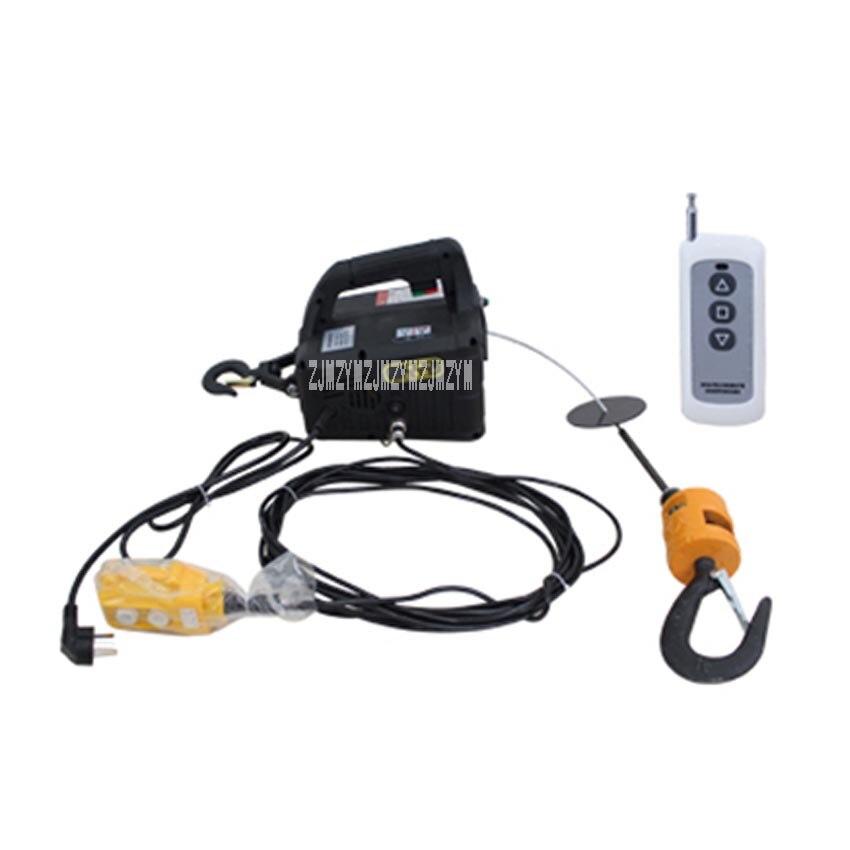 220V 1500W 3 In 1 Electric Hoist Remote Control Traction Hoist Mini Hoist Hanging Tensioning Machine 100KG/200KG/300KG/500KG