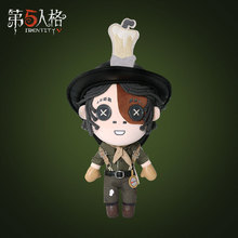 Anime Game Identity V Original Survivor Prospector Cosplay Plush Doll Toy Norton Campbell Change suit Dress Up Clothing Gifts