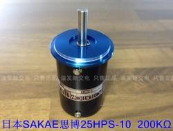 Interruptor Original japonés potentiomr SAKAE 25HPS-10 200K