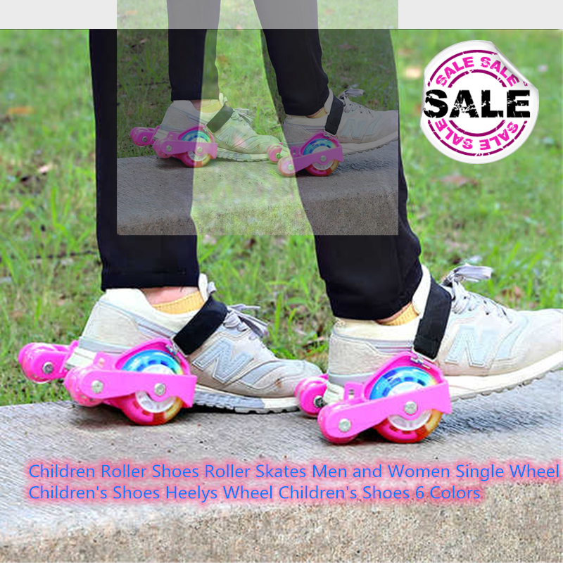 Children Roller Shoes Roller Skates Men And Women Single Wheel Children's Shoes Heelys Wheel Children's Shoes 6 Colors