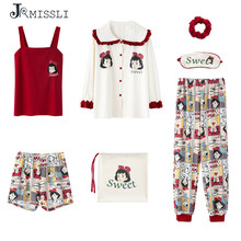 JRMISSLI Women Pajamas Set Spring 7 piece sets