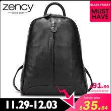 dos Style sac dos