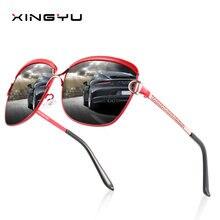 Очки солнцезащитные xingyu женские поляризационные роскошные