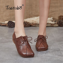 Women Shoes Brown Minimalist-Style Tastabo Retro Black Genuine-Leather Everyday S2303
