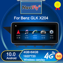 NaviFly N600 para Mercedes Benz GLK clase X204 2008-2015 Android 10 coche reproductor Multimedia navegación Qualcomm 8 Core 4 + 64 Carplay