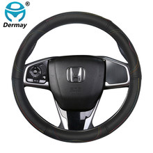 DERMAY Genuine Leather Car Steering Wheel Cover Customized Size for Honda Civic 2004 2006 2007 2008 2009 2012 2013 2014