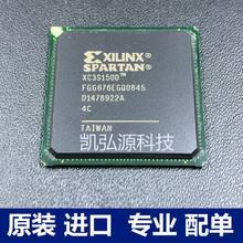 XC3S1500-4FG320I fbga bga la gama completa de modelos