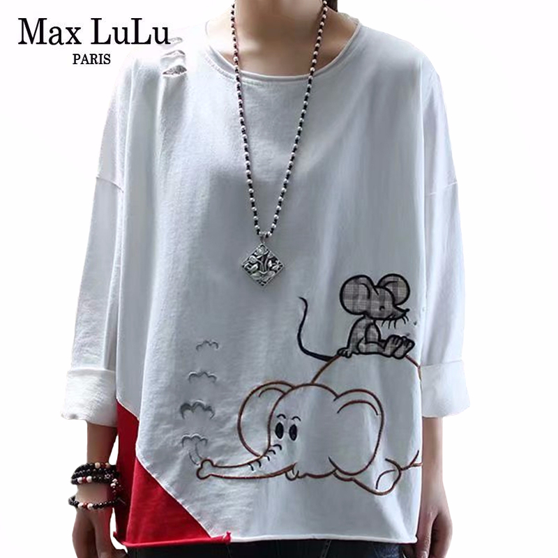 Max LuLu 2020 Summer Korean Style Ladies Vintage Streetwear Women Embroidery Patchwork Tshirts Loose Cotton Tee Shirts Plus Size
