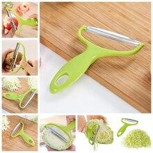 Пособия по кулинарии инструменты с широким горлышком нож для овощей и фруктов