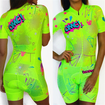 Verde mulher triathlon terno ciclismo skinsuit roupas personalizado bicicleta ciclismo corrida terno da equipe kits ropa ciclismo 1