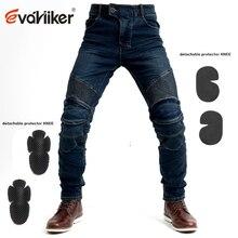 Spring summer breathable Blue motorcycle Jeans Men Moto Jeans Touring Motorbike Trousers Motocross Enduro Pants Moto Pants
