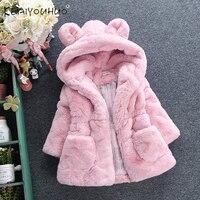 2019 겨울 코트 여성용 자켓 코튼 키즈 아우터웨어 긴 소매 아동복 자켓 3 4 5 6 7 8 9 10 12 Year