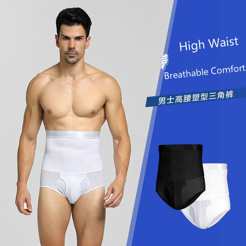 Men Slimming Underpants Body Shapers Waist Trainer Corset Modeling Waist Control Panties Underwear Slimming Strap Belt Shapewear
