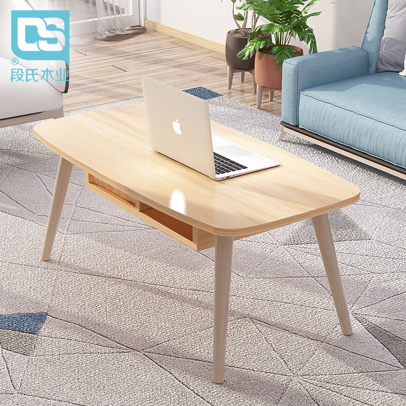 Solid Wood Contracted Wind Drag Nordic Tea Table, Small Family Low Table Coffee Table Sitting Room A Few Modern Side