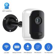 1080P WIFI Camera Outdoor Rechargeable Battery Powered 2MP Wireless IP Camera Security PIR Waterproof 110 Wide View Angle