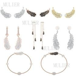 SWA 2019 модные новые изысканные модные женские серьги с перьями и кристаллами, блестящие серьги-гвоздики лучший романтический подарок для дев...