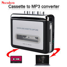 EZCAP 220 kaseta przechwytywania Radio odtwarzacz kaseta magnetofonowa do MP3 konwerter przechwytywania odtwarzacz muzyki Audio taśma magnetofon kasetowy za pomocą kabla USB