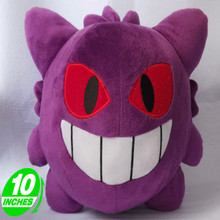 30cm Height Limited Edition Eevee Luma Anime New Plush Doll for Fans Collection Toy Gengar 30cm height limited edition eevee luma anime new plush doll for fans collection toy q mew