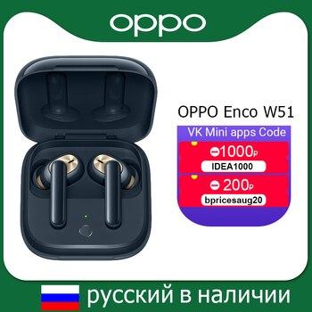 Перейти на Алиэкспресс и купить OPPO Enco W51 TWS наушники Bluetooth 5,0 ANC шумоподавление беспроводные наушники для Reno 4 Pro 3 Find X2 Pro ACE 2