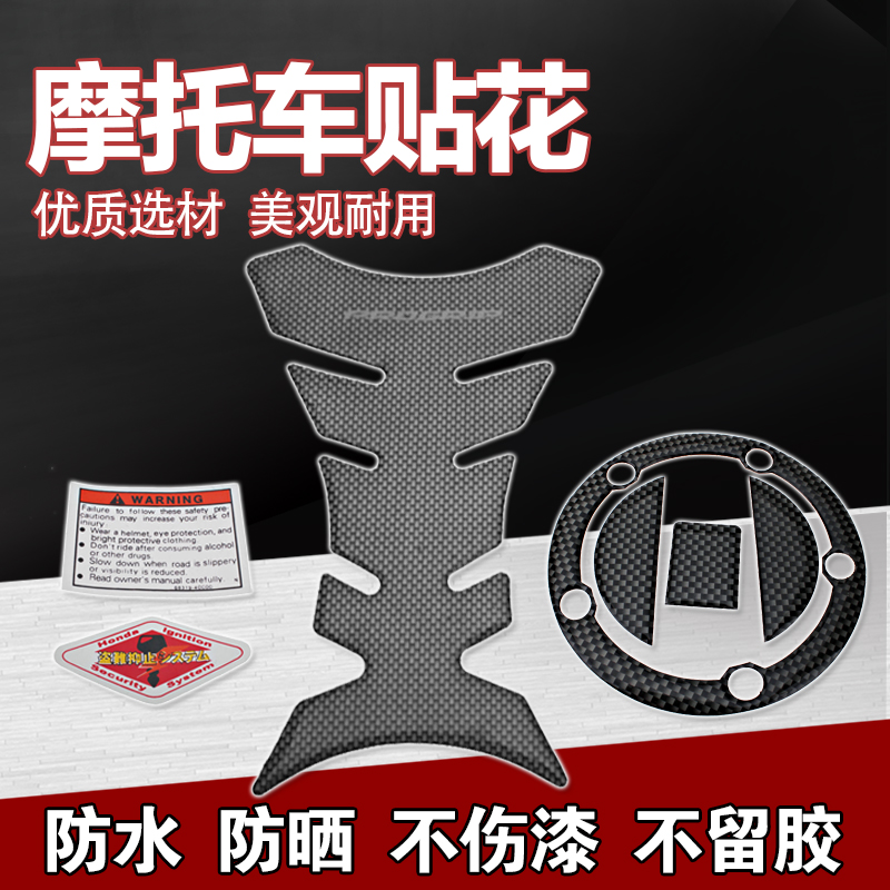 Motorcycle Accessories Parts Motorcycle Oil gas Tank Sticker for <font><b>Suzuki</b></font> GSXR600 GSXR750 <font><b>GSXR1000</b></font> K1/K2/K3/K4/K5/<font><b>K6</b></font>/K7/K8/K9 image