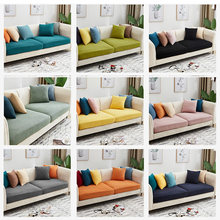 Elastic Sofa Cushion Cover For Armchair Living Room Thick Corner Sofa Seats Funiture Protector Slipcover Couch Cover 0045