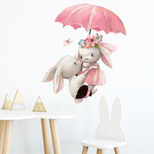 Couple Bunny Under Umbrella Wall sticker kids room home decoration wallpaper living room bedroom removable mural rabbit stickers
