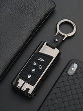 Чехол для ключа автомобиля gac trumpchi gs3 gs4 gs5 gs7 gs8