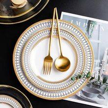 Ceramic flat tableware plate Phnom Penh Nordic style home dinner western steak dessert side dish plate