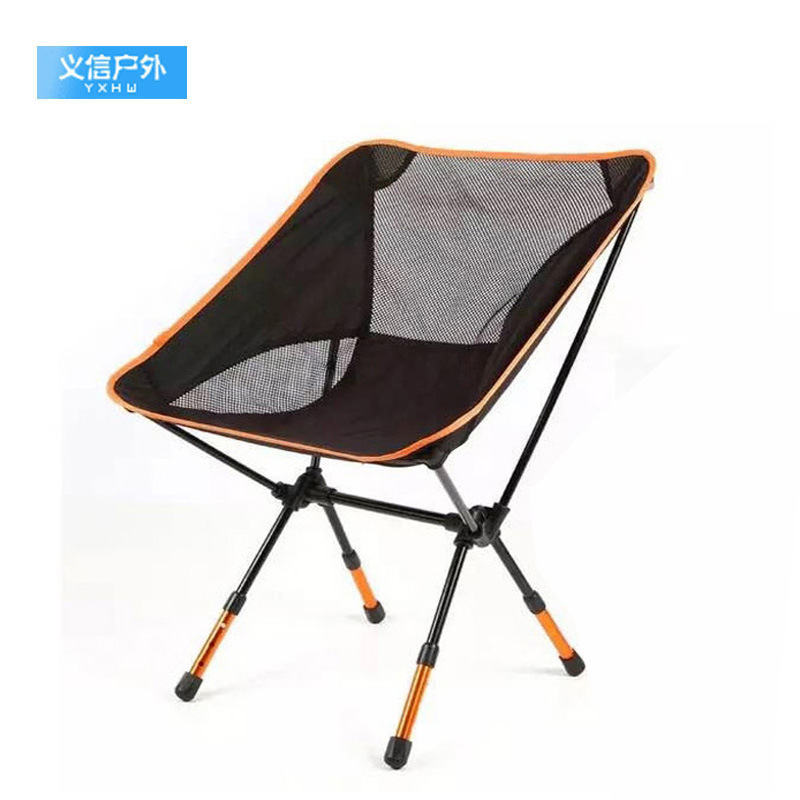Extendable-Moon Chair Outdoor Casual Rough Adjustable Chair Camping Fishing Barbecue Beach Chair Armchair