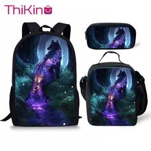 Thikin Galaxy Pattern School Bags for Boys 3pcs/set Students Supplies Preschool Backpack Bookbag With Lunch Boxes Satchel