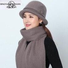Зимняя шапка и шарф, комплект для женщин, теплая Толстая шляпа, шарф, набор, броская Лыжная вязаная шапочка для девочек, уличная Лыжная Шапочка