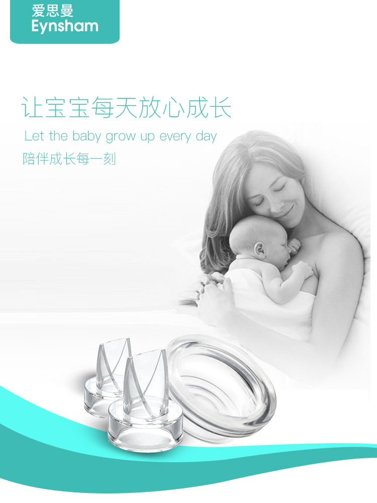 Love Siman Breast Pump Fittings-Duckbill Valve 2 PCs Silica Gel Diaphragm Xi Li Wan 1 Set