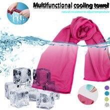 Гимнастическое Спортивное купальное охлаждающее полотенце быстросохнущее полотенце s путешествия бег Кемпинг плавание Йога Спорт полотенце s протирать пот фитнес# T10