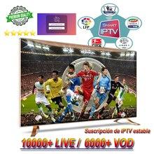 Новейший IPTV Испания M3U 1 год IP tv подписка Франция Португалия Германия Италия 10000+ Live tv для Android tv Box