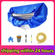 Air Conditioning Cover Washing Wall Mounted Air Conditioner Cleaning Protective Dust Cover Clean Tool Tightening belt for 1-3P