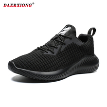Summer Men Flat Shoes Casual Sneakers 2019 Flyknit Breathable Lightweight Mens Shoes Big Size 39-46 Footwear Zapatillas Hombre 2017 new men shoes winter lightweight breathable lovers unisex casual shoes men zapatillas hombre size 39 46 000