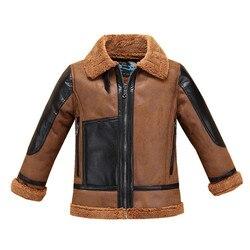 Детская кожаная куртка для мальчиков и девочек, весенне-осенняя верхняя одежда, теплое ветрозащитное пальто, детская куртка из искусственн...