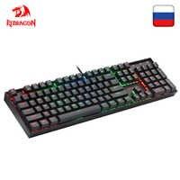 Redragon K551 RGB USB Teclado mecánico para juegos interruptor azul DIY 104 llave retroiluminada PC Gamer ruso Keycaps o pegatina en español