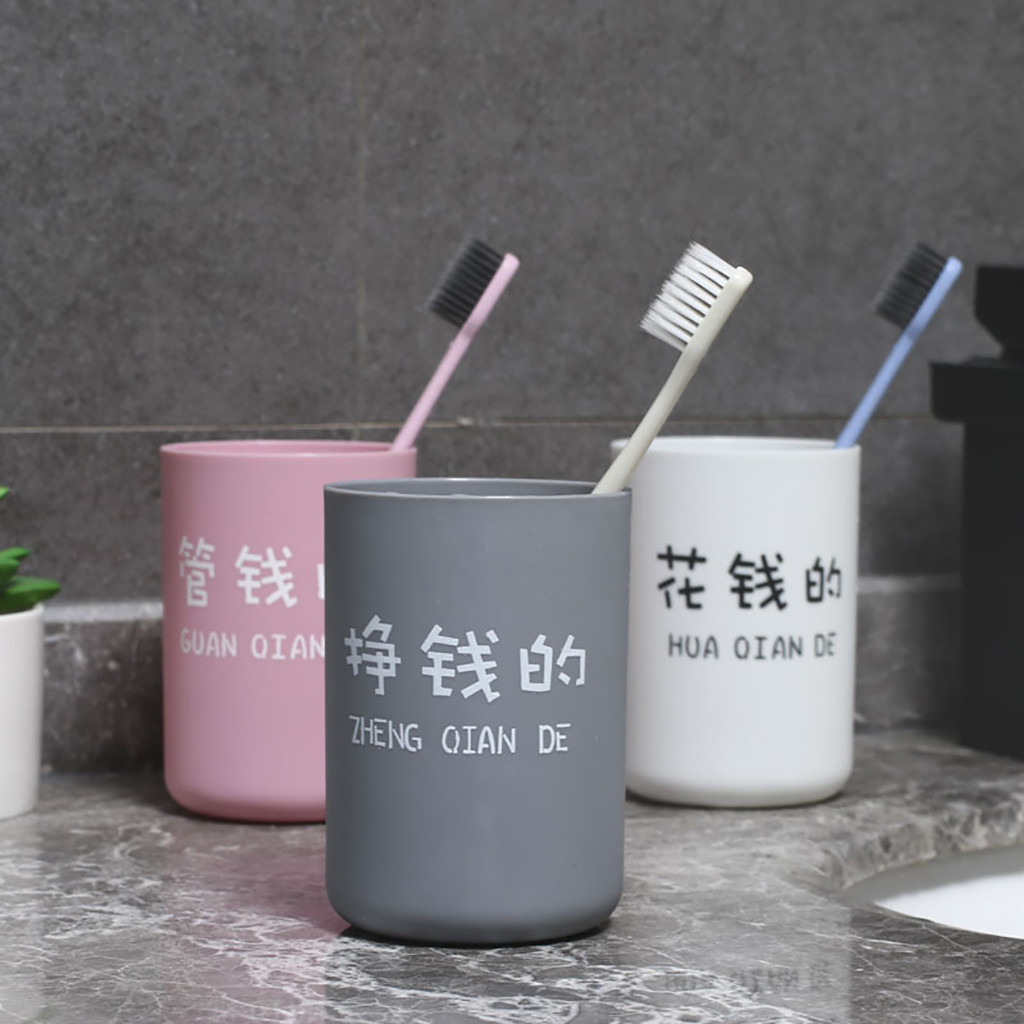 Washing Cup Brushing Household Couple Toothbrush Wash Cup Round Personality Cup SLWQ