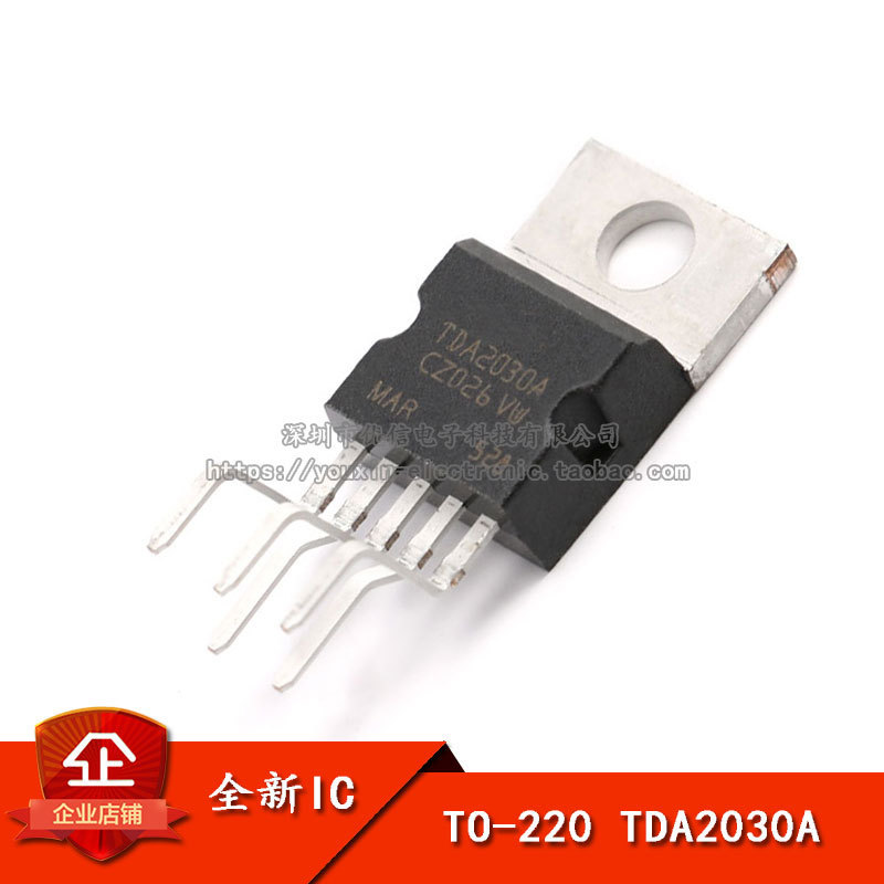 10pcs TDA2030  Linear Audio Amplifier  Power Amplifier  Short Circuit Thermal Protection