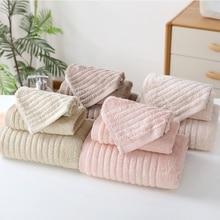 2Set Wave Pattern Bamboo Fiber Towel Bath Towel Three-piece Thickened Absorbent